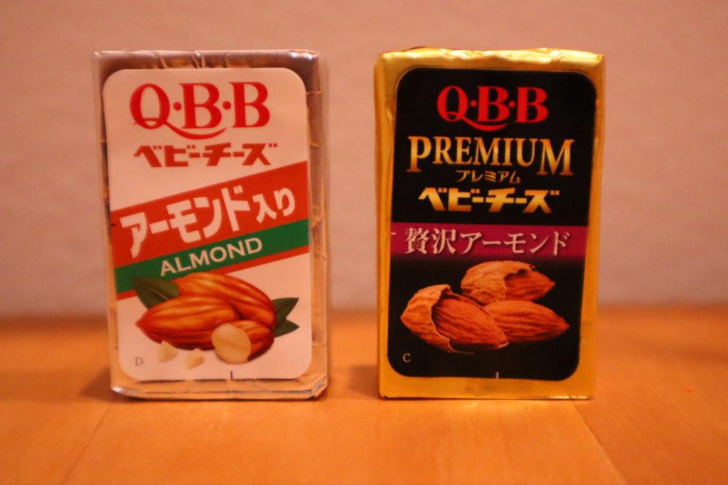 QBBプレミアムベビーチーズ贅沢アーモンドとノーマルを食べ比べてみた