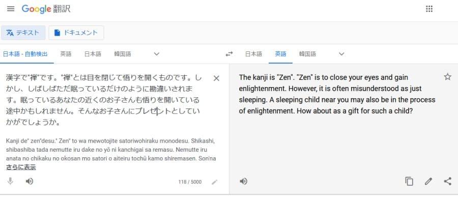 英語ができない僕が翻訳のためwebを駆使してやっている3つのこと