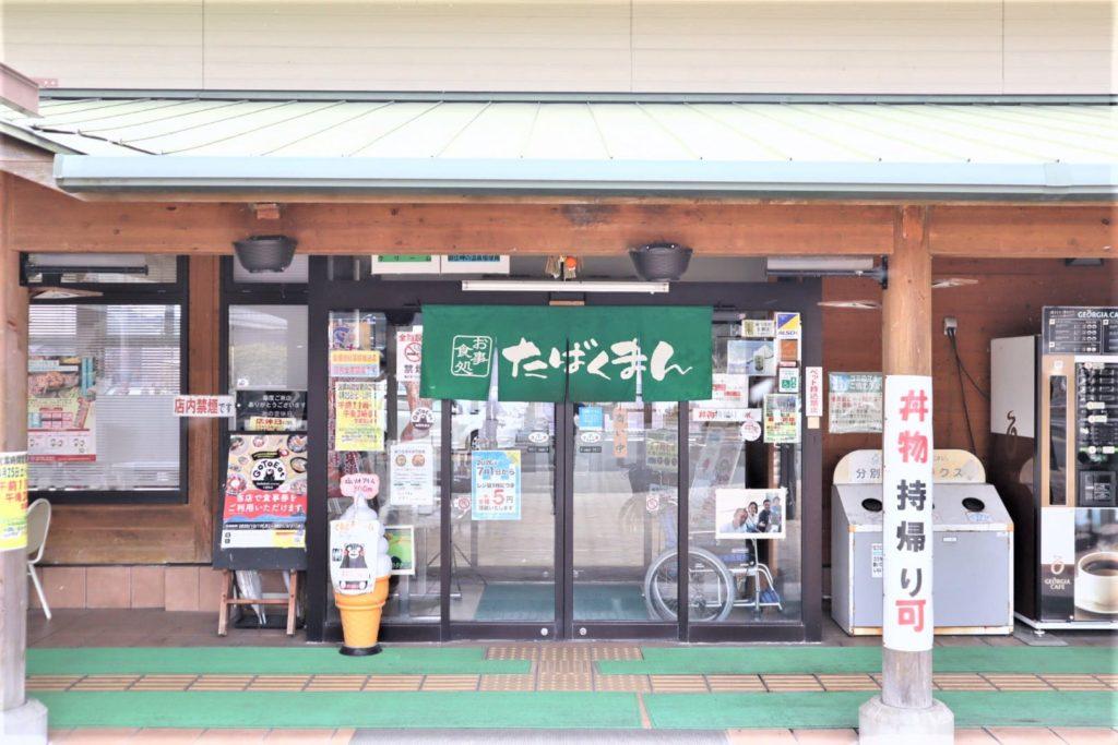 【美味】熊本/芦北のしらす丼はテイクアウトできるのでおすすめ(COVID-19に対応)