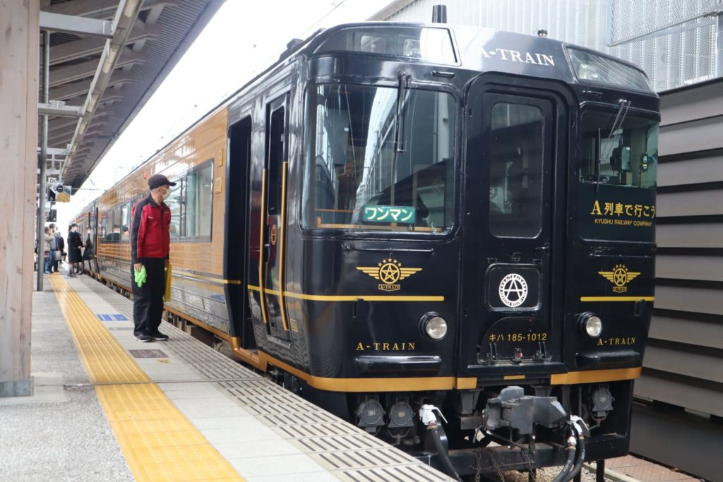 観光列車『A列車で行こう』に乗ってきた。大人車内は楽しいけど乗ってる時間がなんせ短い(約40分弱)