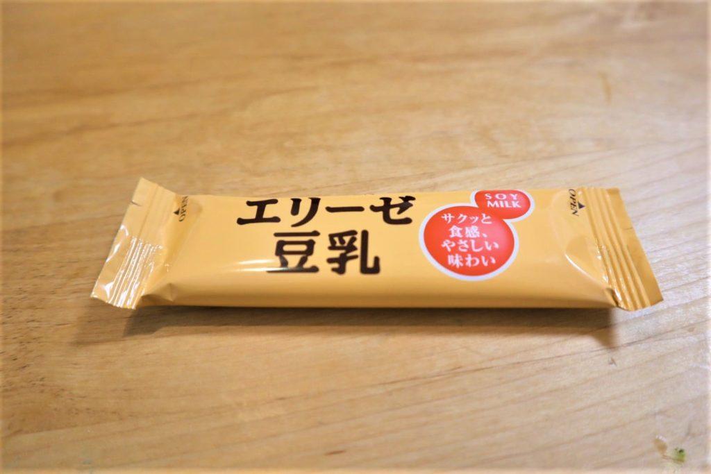 スーパーで普段絶対選ばないものを買うぞプロジェクト『エリーゼ豆乳』(3月)