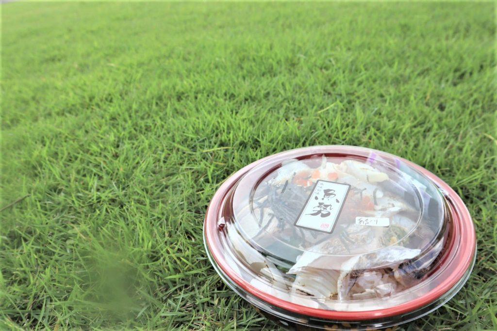 食べログ高評価の『魚勢』(熊本市/東区)魚屋さんがつくる本格海鮮丼【テイクアウトあり】