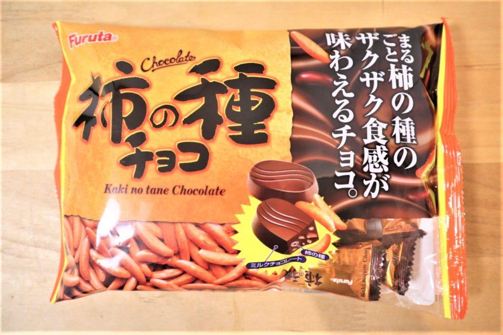 スーパーで普段絶対選ばないものを買うぞプロジェクト『柿の種チョコ』(8月)